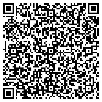 QR-код с контактной информацией организации ТАКСИ-ВОСТОК