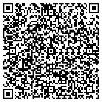 QR-код с контактной информацией организации ОДС № 366