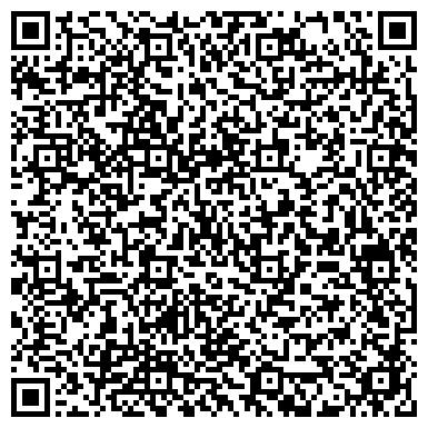 QR-код с контактной информацией организации ИНЖЕНЕРНАЯ СЛУЖБА РАЙОНА ОЧАКОВО-МАТВЕЕВСКОЕ