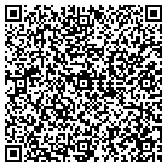 QR-код с контактной информацией организации ОДС № 440