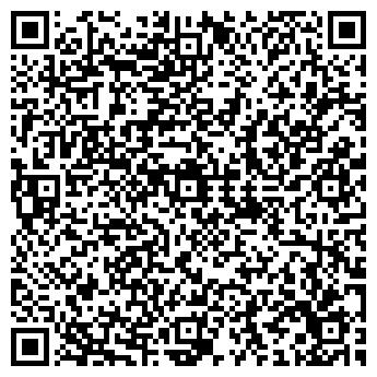 QR-код с контактной информацией организации ОДС № 445