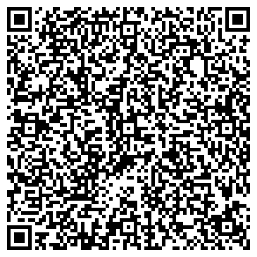 QR-код с контактной информацией организации ООО Профи-Сталь