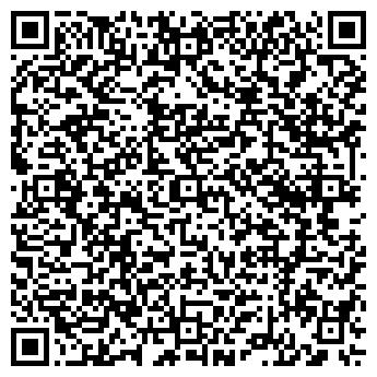 QR-код с контактной информацией организации ОДС № 446