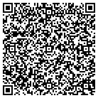 QR-код с контактной информацией организации ООО Рондо