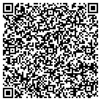 QR-код с контактной информацией организации ТРИКОТАЖНОЕ АТЕЛЬЕ