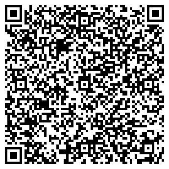 QR-код с контактной информацией организации ООО УТС ТехноНИКОЛЬ