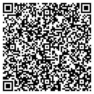 QR-код с контактной информацией организации ШКОЛА № 782