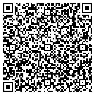 QR-код с контактной информацией организации ШКОЛА № 920