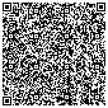QR-код с контактной информацией организации Департамент развития и защиты малого и среднего бизнеса в области пожарной безопасности