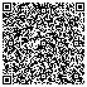 QR-код с контактной информацией организации ШКОЛА № 1269