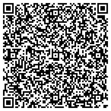QR-код с контактной информацией организации ООО Состав-Проф