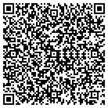 QR-код с контактной информацией организации ООО Ломбард Водолей