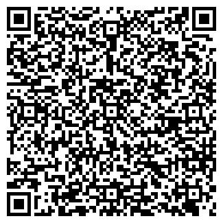 QR-код с контактной информацией организации РАДУЖНЫЙ