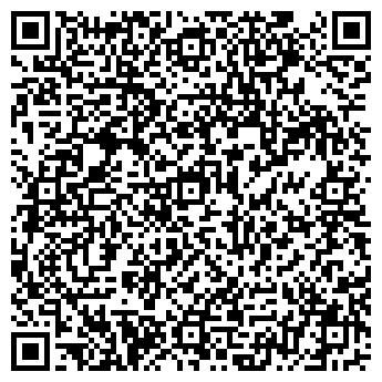 QR-код с контактной информацией организации ВСЁ ИЗ ЛИСТА, ЗАО