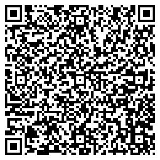 QR-код с контактной информацией организации ООО Стильные окна+