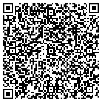 QR-код с контактной информацией организации ШАТУРА ОФИС