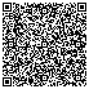 QR-код с контактной информацией организации ЮТА-ДИЗАЙН