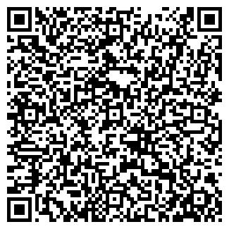 QR-код с контактной информацией организации КДО