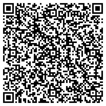 QR-код с контактной информацией организации РУСАЛОЧКА