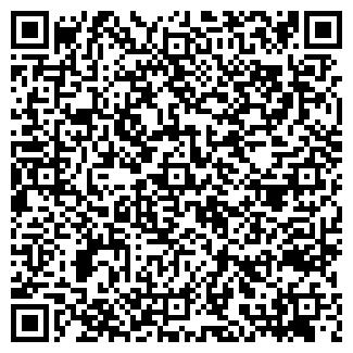 QR-код с контактной информацией организации КЕР-ГУДУ