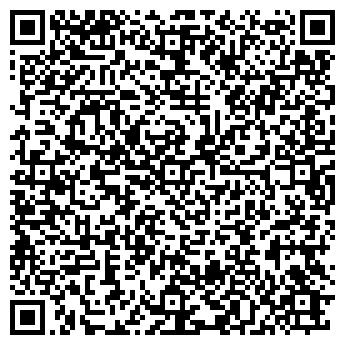 QR-код с контактной информацией организации ПЕРОВСКИЙ ДВОРИК