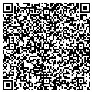 QR-код с контактной информацией организации AMIGOS