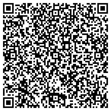 QR-код с контактной информацией организации Оптима+