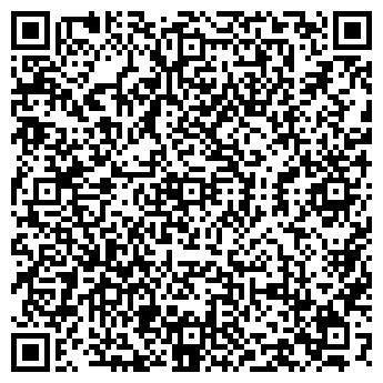 QR-код с контактной информацией организации ВТОРОЙ ЭТАЖ