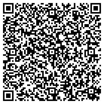 QR-код с контактной информацией организации ЧЁРНЫЙ ЛЕС