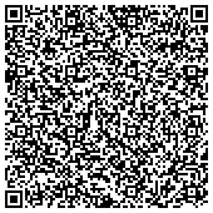 QR-код с контактной информацией организации СТОМАТОЛОГИЧЕСКАЯ ПОЛИКЛИНИКА № 22