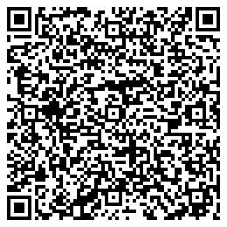 QR-код с контактной информацией организации ФЛАЙТ АВТО