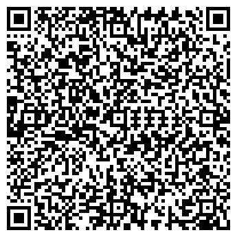QR-код с контактной информацией организации ВСК, САО