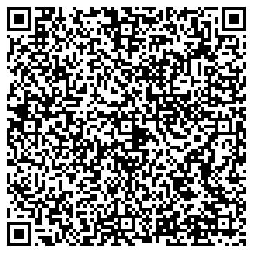QR-код с контактной информацией организации Volt