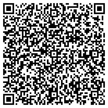QR-код с контактной информацией организации ТЯЖАРМСНАБ ХОЛДИНГ