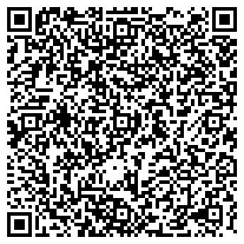 QR-код с контактной информацией организации ОАО СОГАЗ