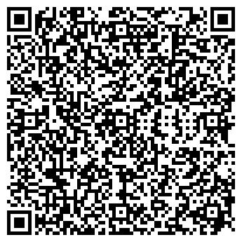 QR-код с контактной информацией организации БАРБЕР