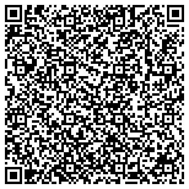 QR-код с контактной информацией организации МТС, сеть салонов связи, Московская область