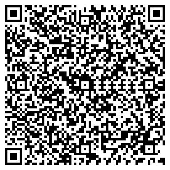 QR-код с контактной информацией организации МАШЕНЬКА