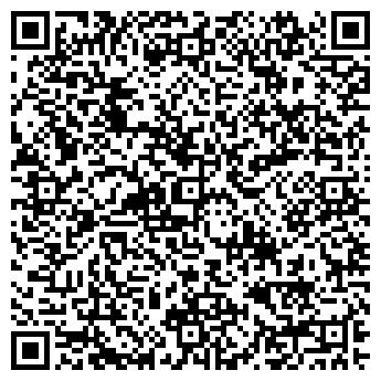QR-код с контактной информацией организации БЭЛЛА ДЖЕНТЭ