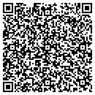 QR-код с контактной информацией организации КИИС
