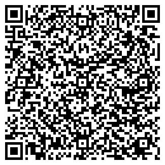 QR-код с контактной информацией организации ООО Станки54