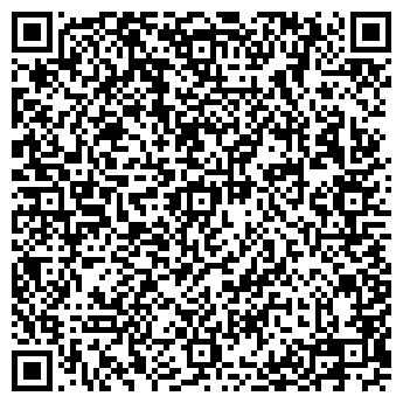 QR-код с контактной информацией организации СИБИРСКОЕ СПА