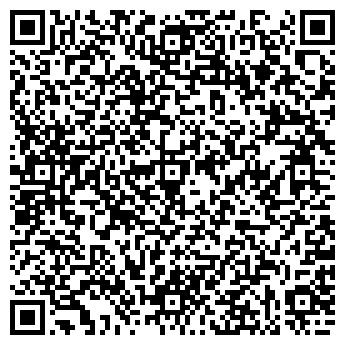 QR-код с контактной информацией организации ООО Коместра-Томь