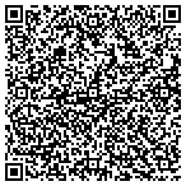 QR-код с контактной информацией организации ООО Homebeauty