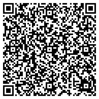 QR-код с контактной информацией организации ОДС № 0