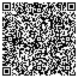 QR-код с контактной информацией организации Равис, сеть магазинов