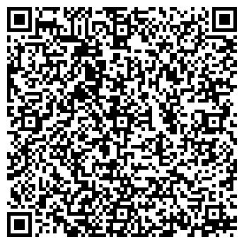 QR-код с контактной информацией организации Хоздом