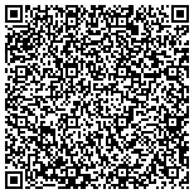 QR-код с контактной информацией организации ООО СПА-клуб Golden SPA Распутин