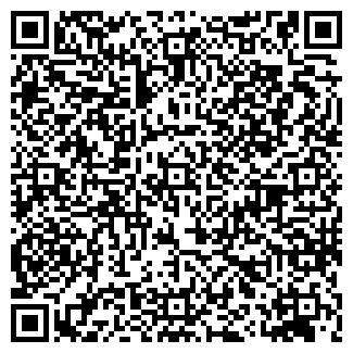 QR-код с контактной информацией организации ОДС № 30