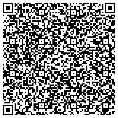 QR-код с контактной информацией организации ООО СтройСнаб Дальний Восток
